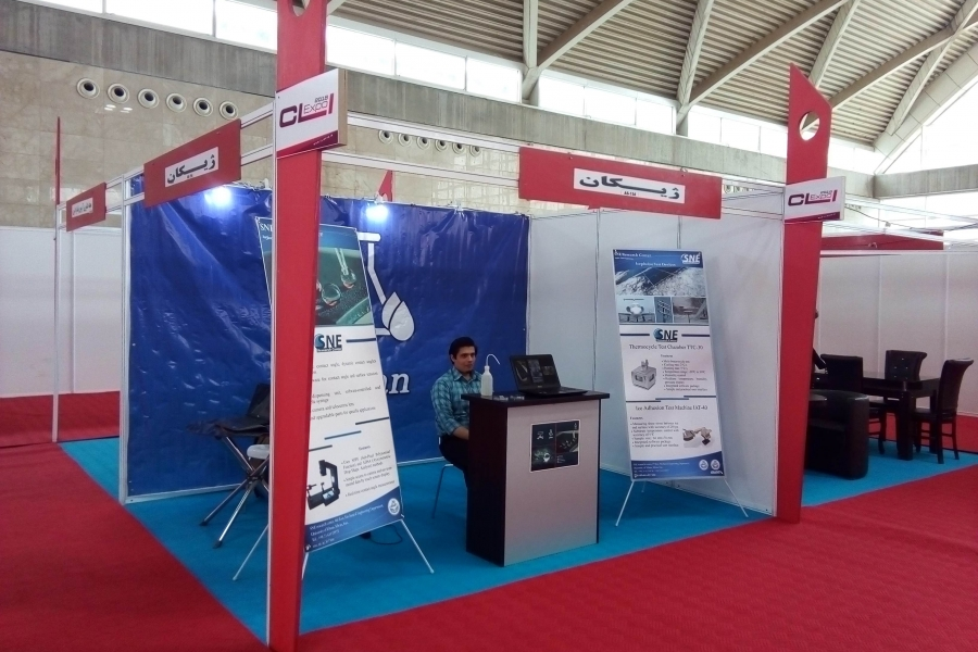 Jikan in CLI Expo 2018 1