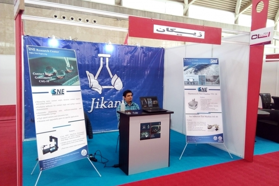 Jikan in CLI Expo 2018 3