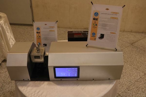 Ice Adhesion Test Device