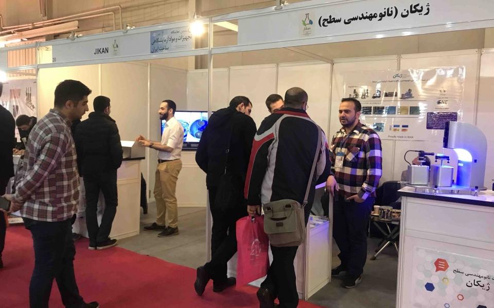 Jikan in IranLabExpo2018-1